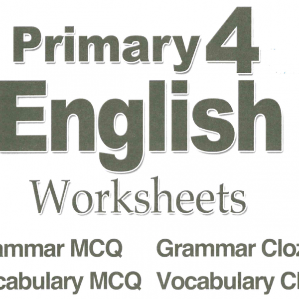 primary-4-assessment-book-cover